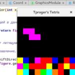 Як написати свій Тетріс на Java за півгодини?