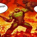 Середня веб-сторінка тепер важить, як гра Doom: чому все не так погано, як могло б бути?