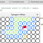 Як написати свого сапера на Java за 15 хвилин? [*]