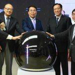 Шанхай і Пекін з'єднали першою у світі лінією квантового зв'язку