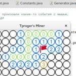 Як написати свого сапера на Java за 15 хвилин?